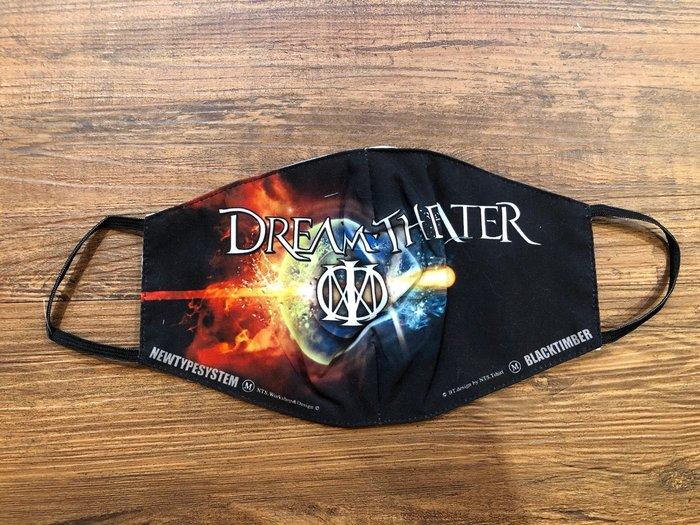 【小間搖滾】Dream Theater夢劇場 ☆進口Rock 棉質口罩