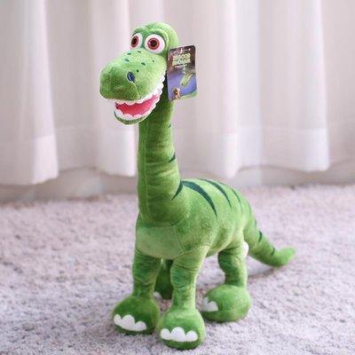 「I.do潮流館」 恐龍毛絨玩具超大號玩偶公仔布娃娃女生男孩霸王龍睡覺兒童寶寶節禮物F7D9