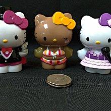 [4盒連隱藏版] 全新有盒有袋 7-11 獨家換購 Sanrio Hello Kitty On Stage 百變造型公仔