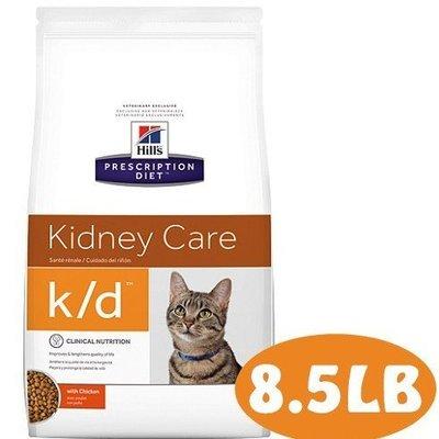 *COCO*希爾思Hill's貓用k/d腎臟保健處方8.5lb成貓飼料KD