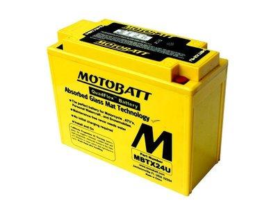 《達克冷光》MOTOBATT MBTX24U 重機電池