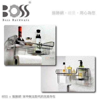 《振勝網》高評價 價格保證! BOSS衛浴 600-85 不鏽鋼304多功能置物籃 不鏽鋼置物架 不鏽鋼置物籃 衛生紙架