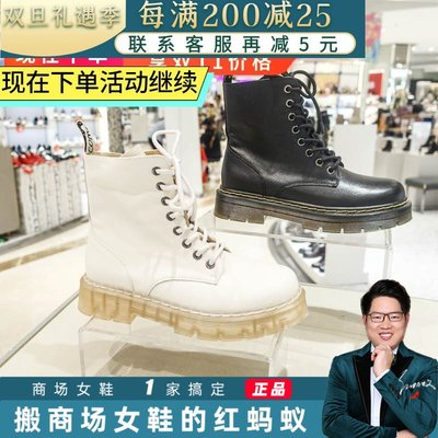 Hans正韓新款女鞋COMELY康莉康麗女鞋2021冬國內正品代購英倫風馬丁靴短靴KYB08559