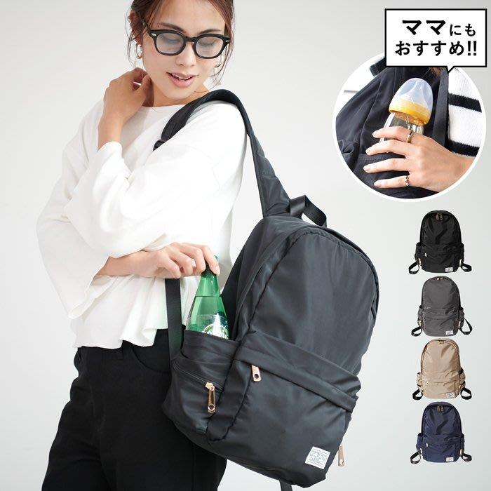 《FOS》日本 熱銷 時尚 大容量 後背包 媽媽包 輕量 防撥水 出國 旅遊 媽咪 爸爸 團購 熱銷 新款