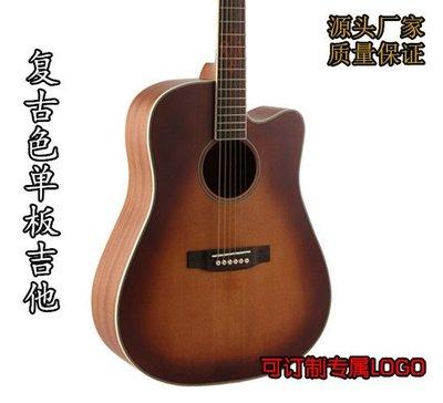 【民族乐器】41寸民謠缺角單板吉他貼牌定制吉它電箱木琴 GUITAR H3753D