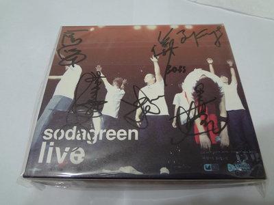 絕版 親筆簽名 蘇打綠 小巨蛋演唱會-陪我唱歌 2CD (魚丁糸)