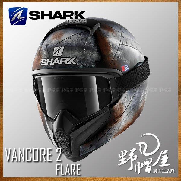 三重《野帽屋》法國 SHARK VANCORE 2 全罩 安全帽 復古 防霧鏡片 內襯全可拆。Flare_Mat 黑灰橘