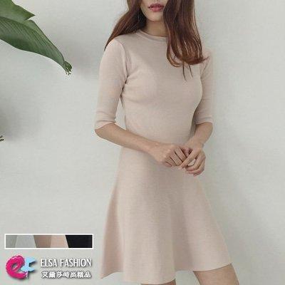五分袖洋裝 素面舒適五分袖收腰蓬蓬短裙連身裙 艾爾莎【TAE4820】