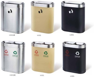 INPHIC-地鐵垃圾桶機場戶外分類環保不鏽鋼垃圾桶分類果皮桶 218A砂鋼
