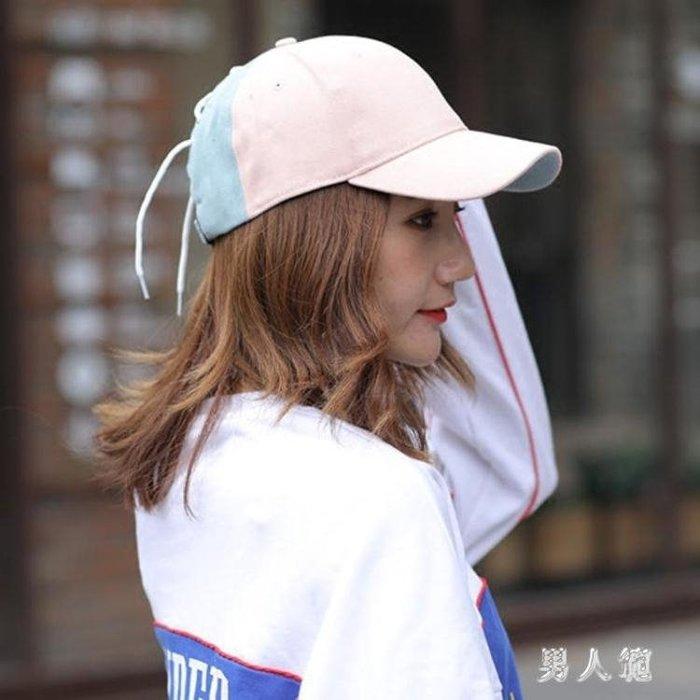 鴨舌帽女韓版時尚粉色棒球帽潮拼接撞色鴨百搭遮陽帽 FR9957『 全店免運』 現貨