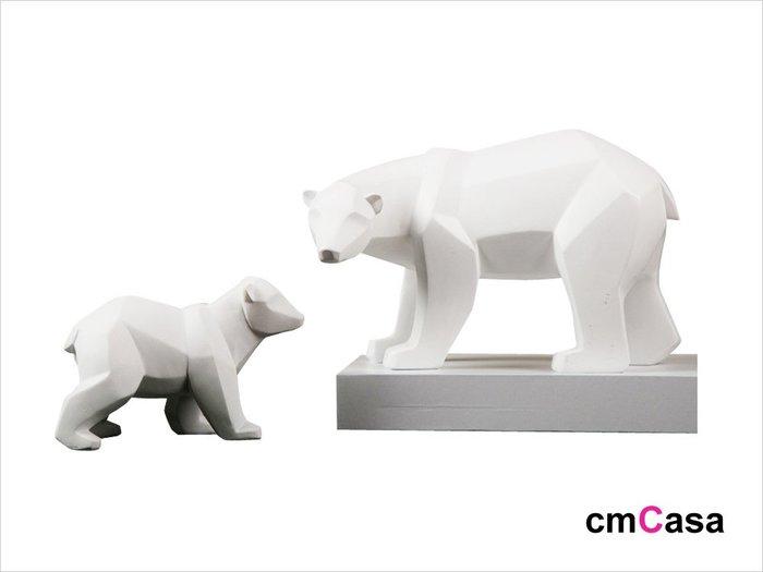 = cmCasa = [5102]後現代普普藝術設計 摺紙北極熊擺飾(大) 親子雙尺寸新發行