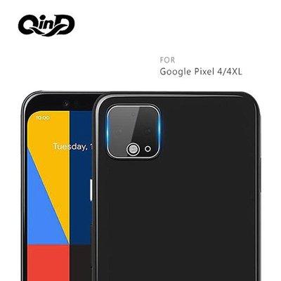 強尼拍賣~QinD Google Pixel 4/4XL 鏡頭玻璃貼(兩片裝)鏡頭保護貼 硬度9H