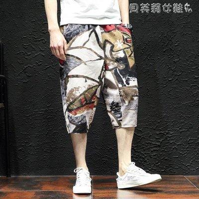 七分褲花褲子夏季七分褲男士加肥加大碼寬鬆短褲夏天青年韓版潮流7分褲