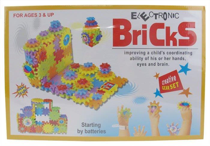 【阿LIN】200252 201 電動積木組 齒輪 拼插積木 組合式積木 益智玩具 55pcs