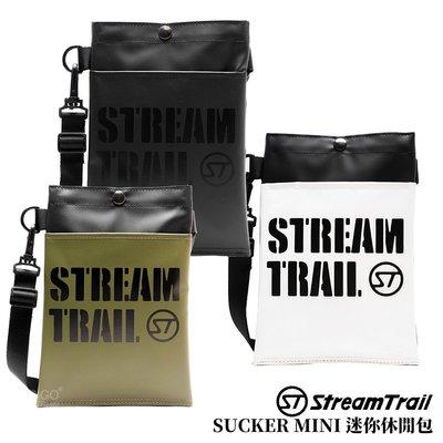 【2020新款】Stream Trail SUCKER MINI 迷你休閒包 肩背包 側背包 斜背包 背包