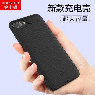 蘋果6背夾電池iphone7充電寶6s便攜式8P手機殼超薄無線專用沖plus 全館免運
