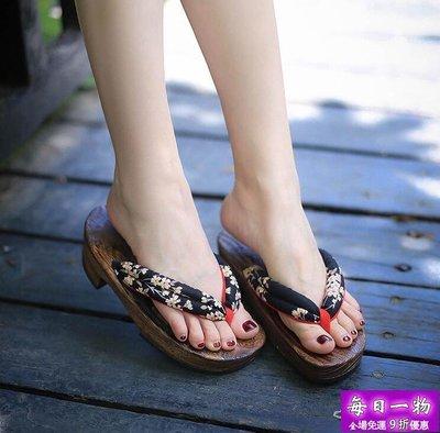 人字拖 木屐女日式涼拖cos日本厚底木拖鞋夏防滑高跟和風實木分【每日一物】