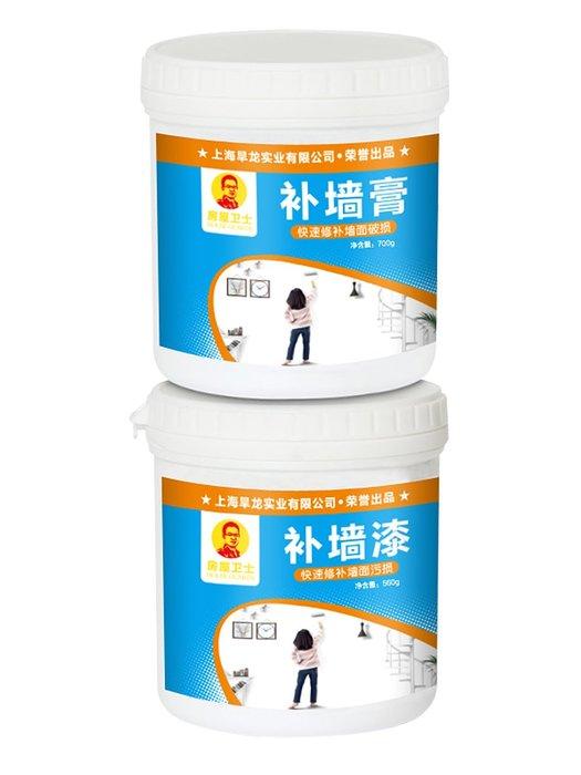 爆款墻壁補墻膏白色墻面修補翻新修復刷墻膩子粉刷墻體補墻漆家用神器#膠水#修補#防水