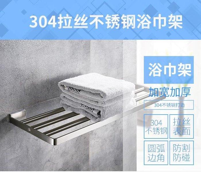 【安和衛浴】304不銹鋼拉絲入墻暗裝紙巾架*1, 50公分打孔浴巾架*1  ,23公分打孔置物架*2
