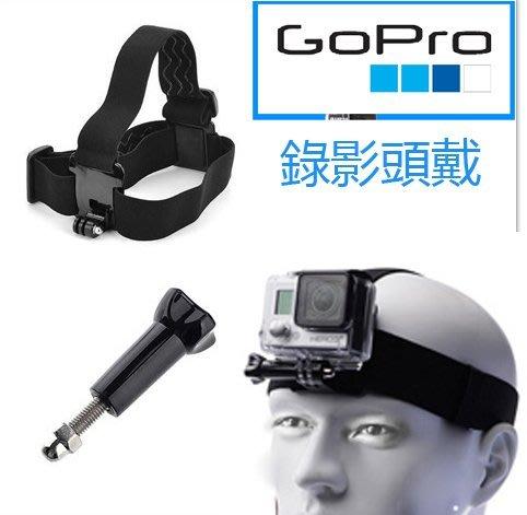 gopro hero4/3+ 配件 錄影頭帶(鬆緊可調)小蟻 山狗 SJ4000配件 行車記錄器安全帽固定頭帶