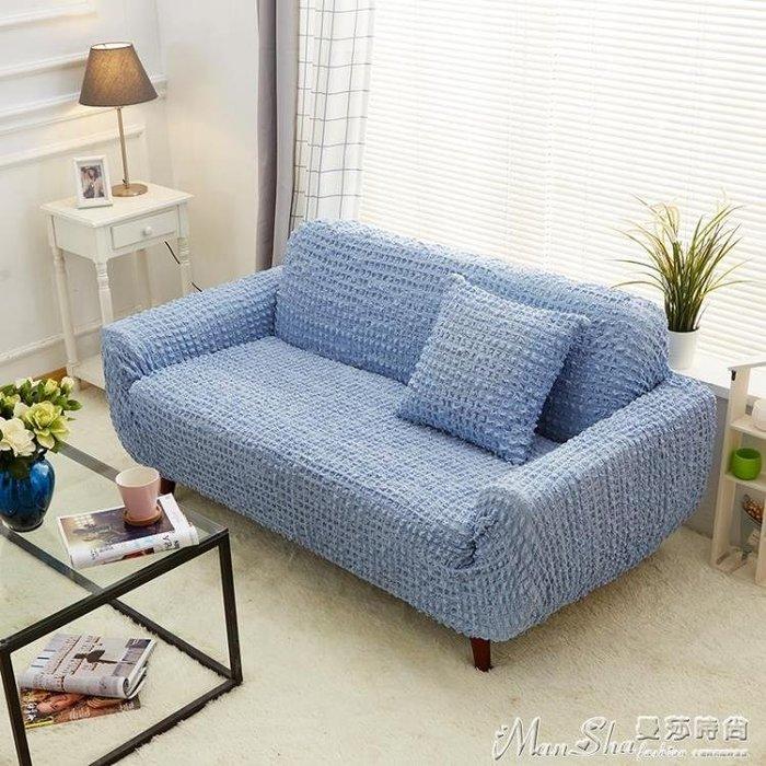 熱銷沙發罩全包萬能套罩素色加厚L型組合三人防滑四季彈力皮套沙發罩