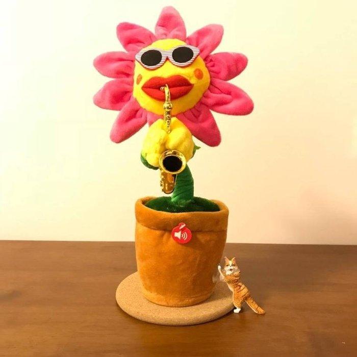 妖嬈花太陽花抖音網紅向日葵藍芽會唱歌跳舞吹薩克斯電動毛絨玩具WY