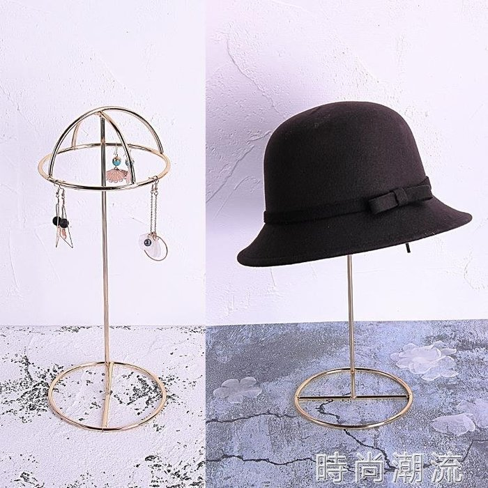 首飾架精致金色帽子架展示架飾品架創意設計項錬耳環掛架 全館免運