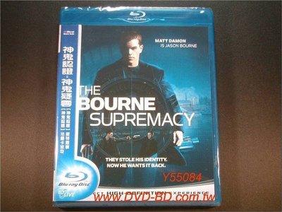 [藍光BD] - 神鬼認證:神鬼疑雲 The Bourne Supremacy ( 得利環球 ) - 麥特戴蒙