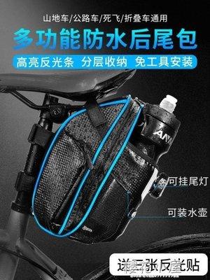 公路自行車后尾包山地車后座包代駕騎行小包單車掛包防水配件裝備QM【全館免運】