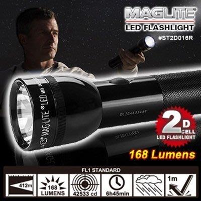 MAGLITE 2D CELL LED手電筒#ST2D016R【AH11006】MAG-LITE    99愛買