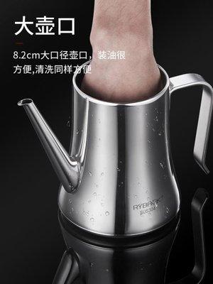 【全場免運】油壺304不銹鋼油瓶油罐家...
