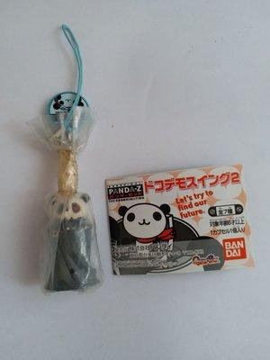 Panda Z 扭蛋 - 骷髏熊貓