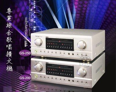 高傳真音響【 TDF GS-250 】專業綜合歌唱擴大機,卡拉OK,擴大機,歌唱,視聽室