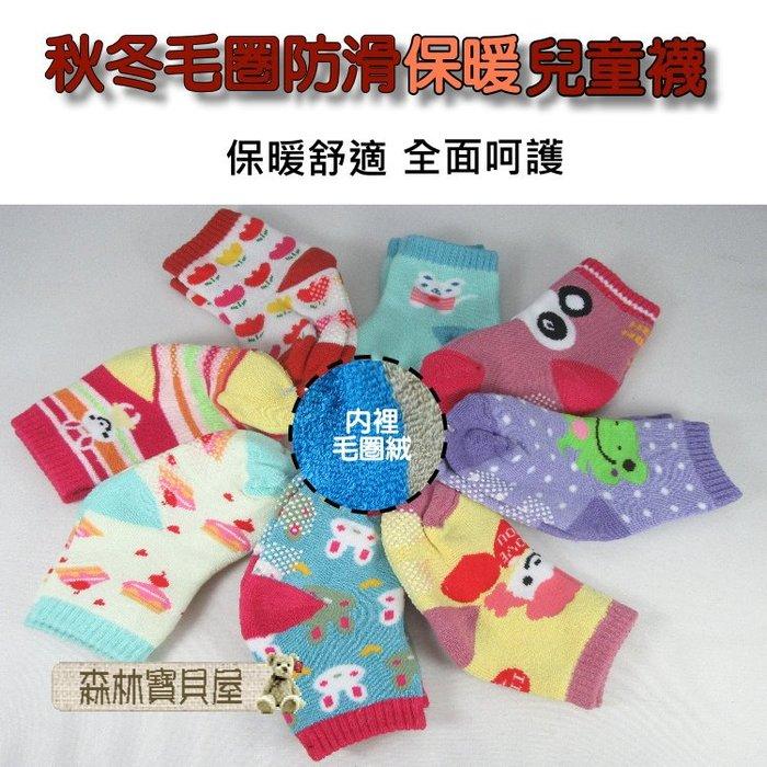 森林寶貝屋~寶寶可愛加厚毛巾襪~可愛卡通毛圈襪~精梳棉毛圈襪子~兒童地板襪~防滑襪~地板襪~點膠襪~多款發售