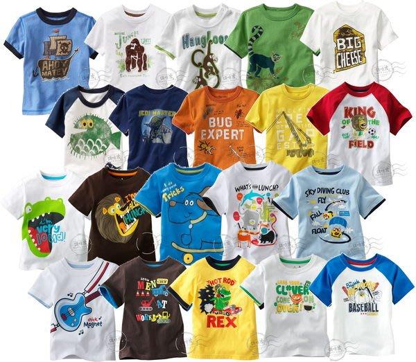 媽咪家【AB040-1-54~64】AB40-1夏天T恤 男生 短袖 圓領 印花 T恤 上衣 率性 時尚 舒適 百搭