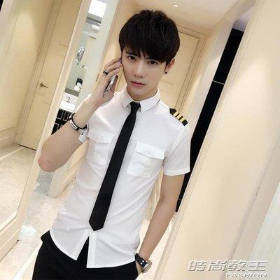 情侶短袖襯衫飛行員空少制服酒吧夜店男模演出白襯衣學生班服