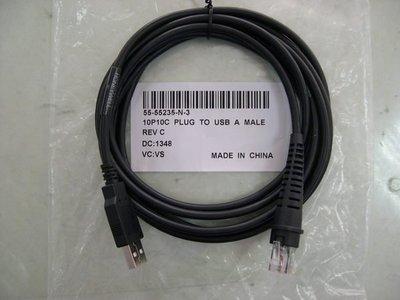 Honeywell MS-7120 Orbit 桌上型雷射條碼掃瞄器 USB 傳輸線 55-55235-N-3 USB線