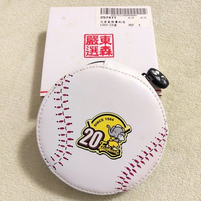 東森購物 兄弟象隊限量紀念LOGO-CD盒