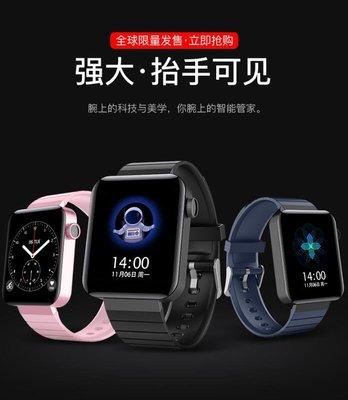 智慧手環M5 通話智慧手錶1.54大屏全觸多語言心率 藍牙手環 運動手環 血壓 血氧 高品質手環