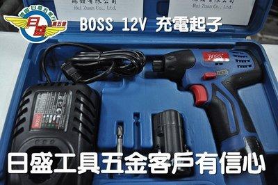 (日盛工具五金)BOSS PL02-8 12V 充電式衝擊起子電鑽