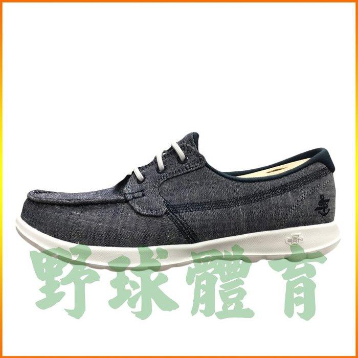 SKECHERS 女休閒鞋 GOWALK JOY 15433/NVY