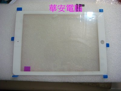Apple維修 iPad air2 AIR2 IPAD6 單觸控屏(未含液晶)螢幕玻璃破裂摔碎 面板維修 A1567