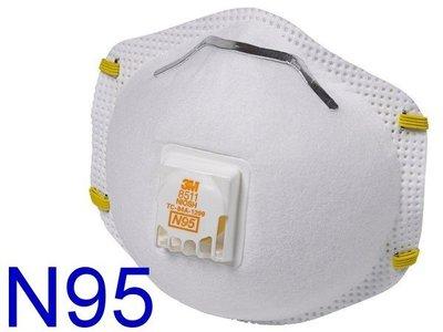 **花媽市集**3M 8511 N95口罩10個/盒(3M8511防塵 粉塵 有呼氣閥 霾害)另有8210V 9913V