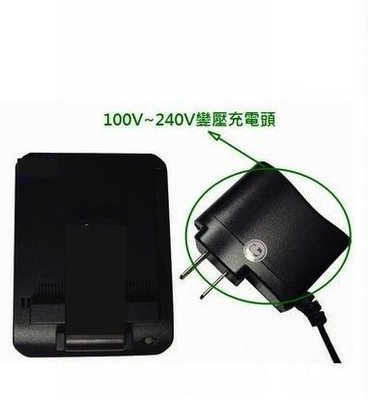 LG BL-53YH【專用座充】LG G3 D855 D850 台灣製造、5千萬產物險