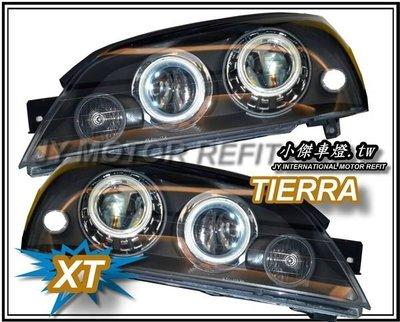 ☆小傑車燈精品☆ TIERRA RS LS XT SE 改COB 類雙B日型燈 白光圈 魚眼大燈