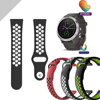 Garmin Vivolife悠遊卡智慧手錶錶帶 Garmin 錶帶 Garmin venu 錶帶 運動腕帶 替換帶