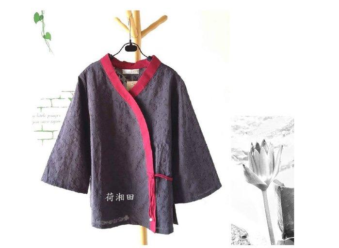 【荷湘田】秋裝--和風V領綁帶七分袖整件刺繡舒適棉衣茶服