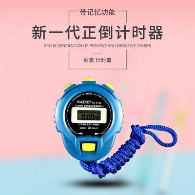 橙子的店  計時器 物理實驗實驗器材 科學實驗器材 測量儀器 電子秒表計時器