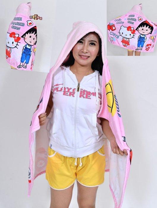 櫻桃小丸子 Hello Kitty 凱蒂貓小丸子 帽毯 披肩毯 懶人毯 Hello Kitty  披肩毯 三麗歐