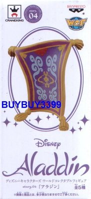 日版 迪士尼 Disney WCF story.04 單售 魔毯 MAGIC CARPET 阿拉丁 公仔